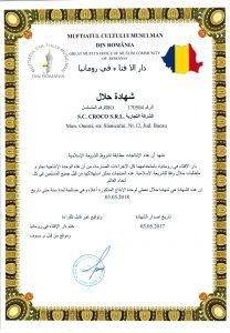 halal_Page_2